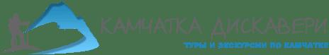 Логотип камчатка дискавери